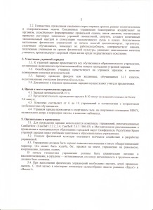 журнал0705