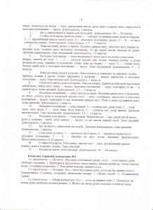 журнал0707