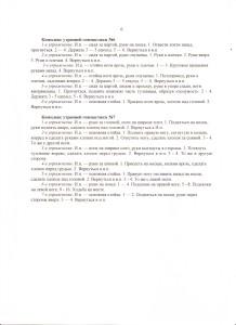 журнал0709