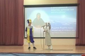 старушка и Петрушка.3Вjpg