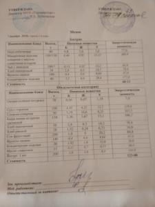 IMG-20201207-WA0003