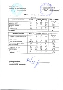 IMG_0001 (1)