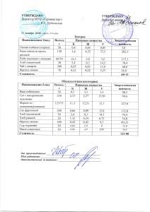 IMG_0001 (3)