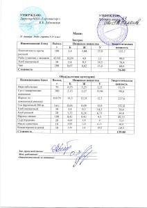 IMG_0002 (2)