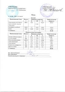 IMG_0002 (3)