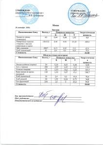 IMG_0002 (4)