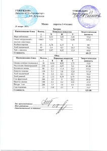 IMG_0002 (5)