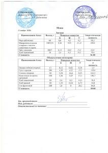 IMG_0003 (1)