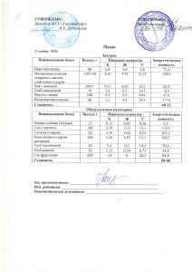 IMG_0004 (1)