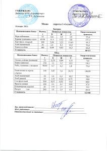IMG_0004 (3)