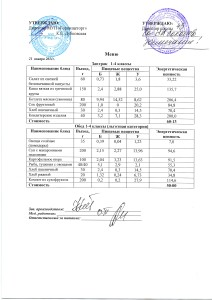 IMG_0005 (1)