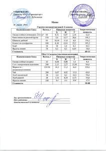 IMG_0010 (1)