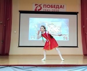 2 танец 3-Г
