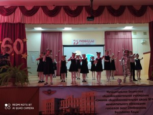 2-в танец