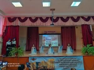 4-Б танец д